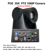 2MP 20x Optical Lens HD IP POE PTZ Video Conferencing Camera for Tele-Training System Solution