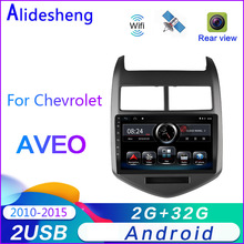 Multimedia-Player Radio Chevy 9inch Android Car AVEO 0 2G for AHD 1080P Rear Camera ADAS