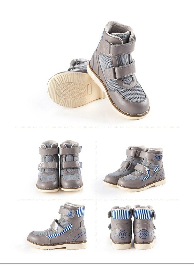 Princepard 2019 primavera outono crianças sapatos ortopédicos