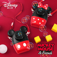 Disney Toys for Kids Mickey Mouse Bubble Machine Baby Bath Toys Minnie Mouse Bubble Machine Automatic Children's Outdoor Toys