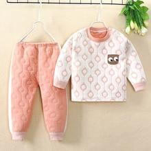Underwear-Set Winter Cotton Three-Layer Pajamas Home-Wear Thickened Warm Colored Baby