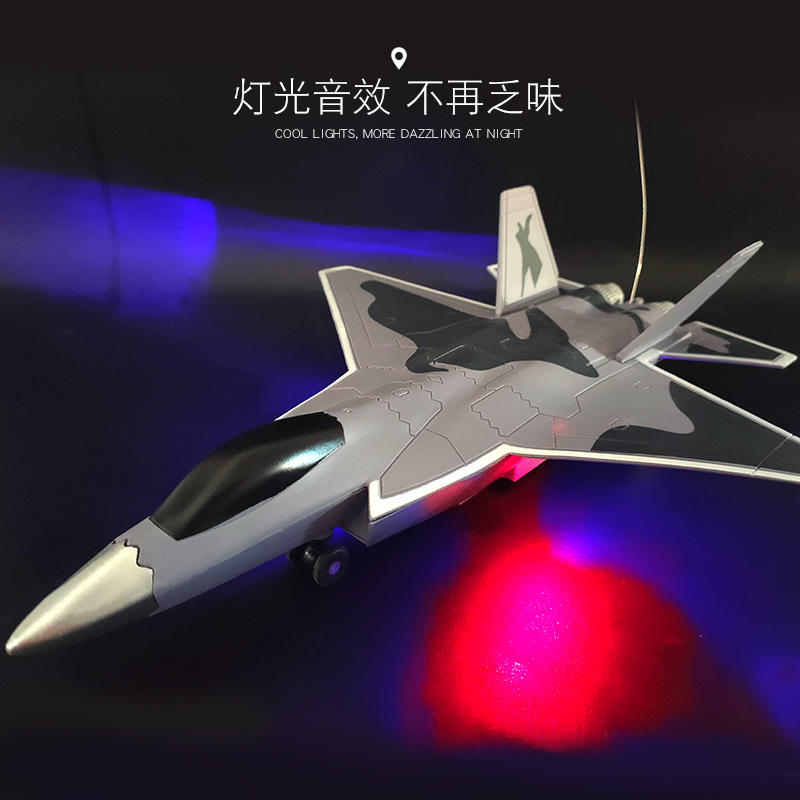 Peace Fighter SMV Remote Control Aircraft CHILDREN'S Toy Light Included Light Sound Aviation Model