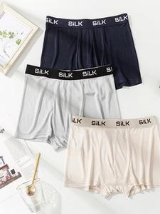 Image 5 - SuyaDreamชายนักมวยกางเกงขาสั้นผ้าไหมธรรมชาติ100% Healthy Solidกางเกงผ้าชุดชั้นใน