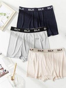 Image 5 - Suyadream men boxer shorts 100% natural de seda saudável calcinha sólida natural tecido roupa interior