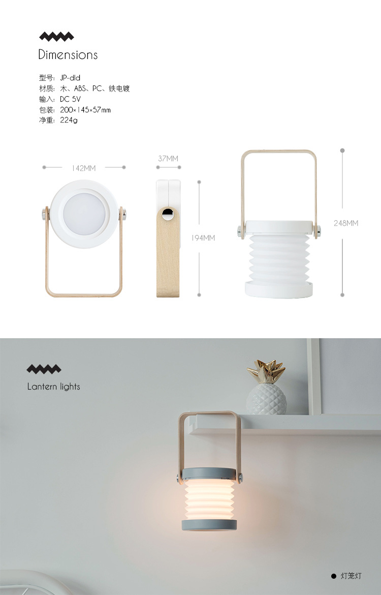 Hfe2a3d0d50fb45f58dbf49117d0516d7O - Creative Foldable Lantern Table Lamp Portable USB Charger Touch Switch Eye Protect Lamp Desk LED Reading Study Bedroom Lights