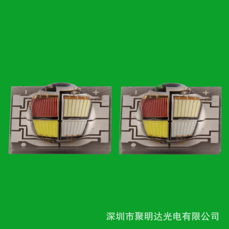 7090RGBW High-Power Ceramic 7090RGBW 30w Cree 7090RGBW Full Color 7090RGBW