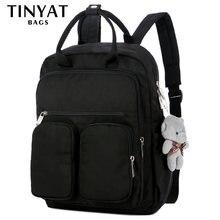 Модный черный рюкзак tinyat детские школьные ранцы для девочек