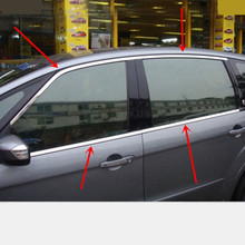 Stainless Stain Window Frame Trim for Ford S-MAX SMAX 2007 2008 2009 2010-2012