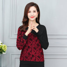 Women Long Batwing Sleeve Blouses Red Khaki Letter Pattern Printing Patchwork Design Top Female Leisure Daily Clothes Plus Size