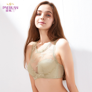 Image 5 - PAERLAN Floral Lace Push Up Bra Beautiful Back Sexy Wire Free Half 1/2 Cup Women Underwear Back Closure Three Hook and eye