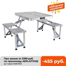 Cadeira de mesa dobrável ao ar livre acampamento liga de alumínio mesa de piquenique à prova dwaterproof água durável mesa de mesa para praia