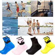 water shoes swimming aqua beach socks Quick Drying Summer Barefoot Shoes women Men Swimming Diving Socks Beach Slippers #D(China)