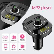 Автомобильный MP3-плеер Bluetooth fm-передатчик комплект Hands-Free 3.1A двойной зарядное устройство usb Смарт MP3-плеер двойной usb зарядка