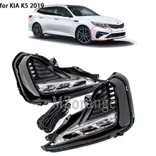 цена на 2pcs Daytime Running Lights For KIA Optima K5 2019 Car DRL White With Yellow Turn Signal LED Lamps Front Fog Light