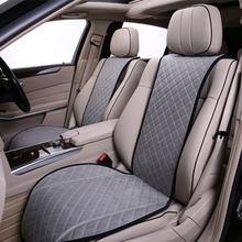 Sztuczny zamsz fotelik samochodowy sushion pasuje do większości samochodów cztery pory roku wysokiej klasy samochodowe wnętrze szare uniwersalne pokrowce na siedzenia samochodowe