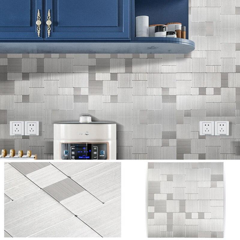 metal peel and stick tile backsplash