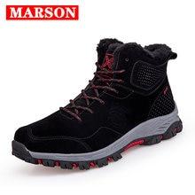 Мужская обувь зимние кроссовки теплые хлопковые ботинки для