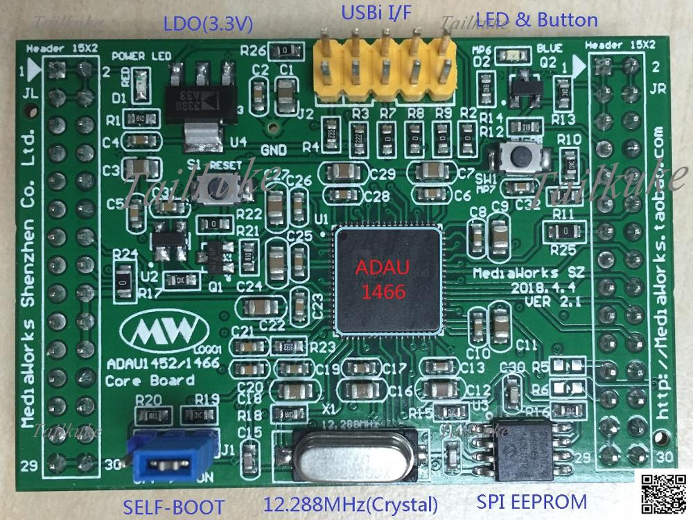 SIGMADSP ADAU1452 / 1466 Core Board (new)
