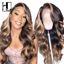 Парики из натуральных бразильских волос с волнистым кружевом 13х4, парики из натуральных волос коричневого цвета