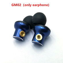 GM02オリジナルin 耳イヤホン10ミリメートル金属イヤホン品質音ハイファイ音楽; diy mmcxジャック、8コアイヤホンケーブル