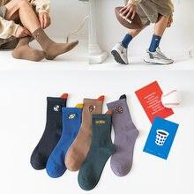 Носки leosoxs мужские спортивные серия с вышивкой в виде мяча