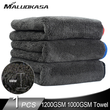1200GSM 1000GSM Car Detailing Wash Towel Super Microfiber Towel 1200 gsm Detaili