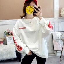 Sudaderas Mujer 2019 Harajuku Solid Sweatshirt Women Long Sleeve Hoodie Loose Hoodies Sweatshirts Casual Tracksuit