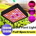 Smuxi растущие лампы светодиодный светильник для выращивания 2000 Вт/3000 Вт полный спектр светильник для растений для выращивания цветов рассад...
