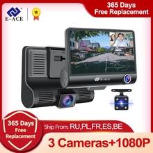 E-ACE Car DVR 3 Cameras Lens 4.0 Inch Dash Camera Dual Lens suppor Rearview Camera Video Recorder Auto Registrator Dvrs Dash Cam