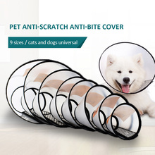 Safety Cat Dog Head Wound Medical Healing Cone Protection Bite Pet Anti-Bite