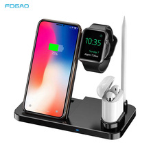 FDGAO 10W Fast Wireless Charger 4 in 1 Charging Dock Station Stand For Apple Pen Watch 3 2 Airpod iPhone X XR XS MAX 8