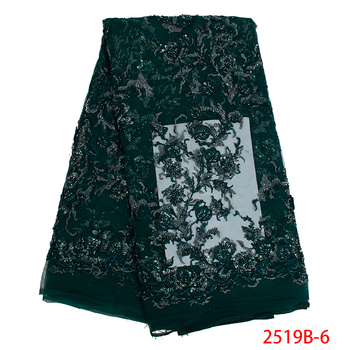 Womens Lace Materials New Arrival African Beaded Fabric Lace Material For Nigerian Styles QF2519B-8