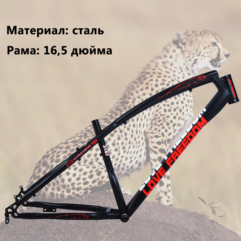 Love Freedom 7/21/24/27 Speed Mountain Bike 26 * 4.0 Fat Tire Bikes Shock Absorbers Bicycle Free Delivery Snow Bike 3