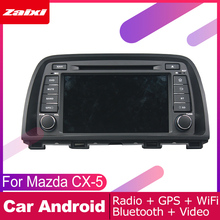 ZaiXi For Mazda CX-5 2012~2017 Car Android Multimedia System 2 DIN Auto DVD Player GPS Navi Navigation Radio Audio WiFi