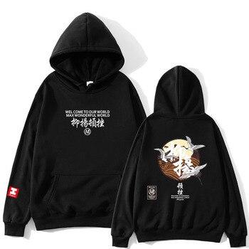 Japanese-style Crane Hip Hop Hoodie Men Sweatshirt Harajuku Black Hoodies Clothes 2020 New Japanese Streetwear Mens