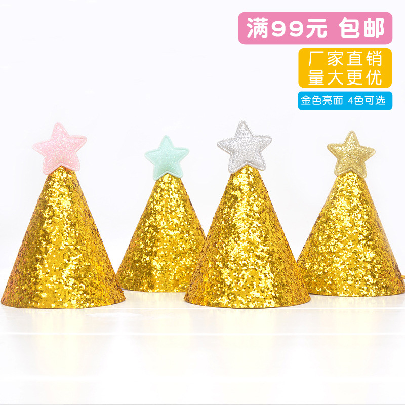 Wholesale New Products Korean-style Gold Shan Guang Mao Birthday Party Accessories Decoration Creative Decoration Supplies