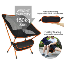 Fishing Tools Chair Travel Ultralight Folding Chair Superhard High Load Outdoor Camping Chair Portable Beach Hiking Picnic Seat ultralight folding chair складной стул outdoor camping chair portable beach hiking picnic seat fishing tools chair
