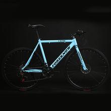 Esportes ciclismo bicicleta de estrada 30 faca 21 velocidade equitação luz adulto freios a disco duplo pneus sólidos estudantes