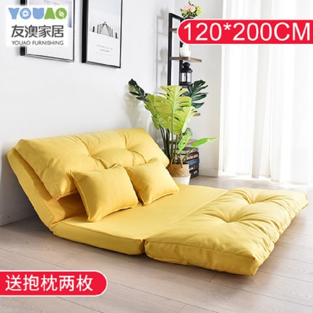 Creative Multifunctional folding  mattress sofa bed Leisure and comfort tatami mats Change form bedroom sofa bed chair 6