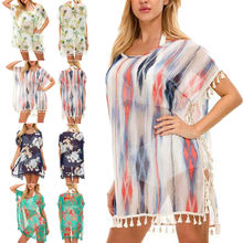 Women Sexy Bikini Cover Up Sarong Dress Swimwear Kaftan Lace Chiffon Beach Wear