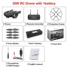 H13 Foldable RC Drone with HD Camera Four-Axis Folding Aerial Drone Wide Angle WiFi FPV Optical Flow RC Drone Helicopter(China)