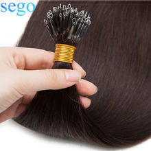 SEGO 16-20inch 50pcs 1g/s Nano Ring Hair Micro Beads Hair Extensions Machine Remy 100% Human Hair Pre-bonded Straight Brazilian(China)