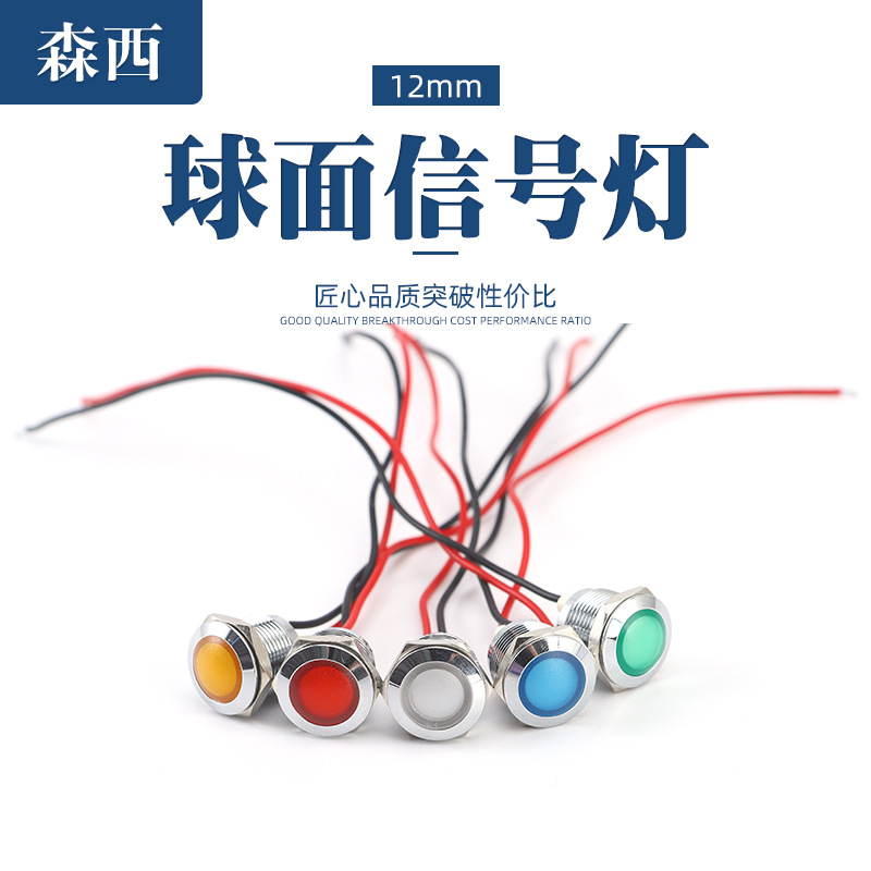 Lamp Strip-Line Power-Supply Metal Waterproof Single-Color 5v12v24v2v 12mm Indicator