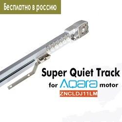 Anpassen Super Stille Elektrische Vorhang Track für Aqara/Dooya KT82 DT82 Motor, Vorhang Schienen Automatisierung Kontrolle, freies Schiff Russland
