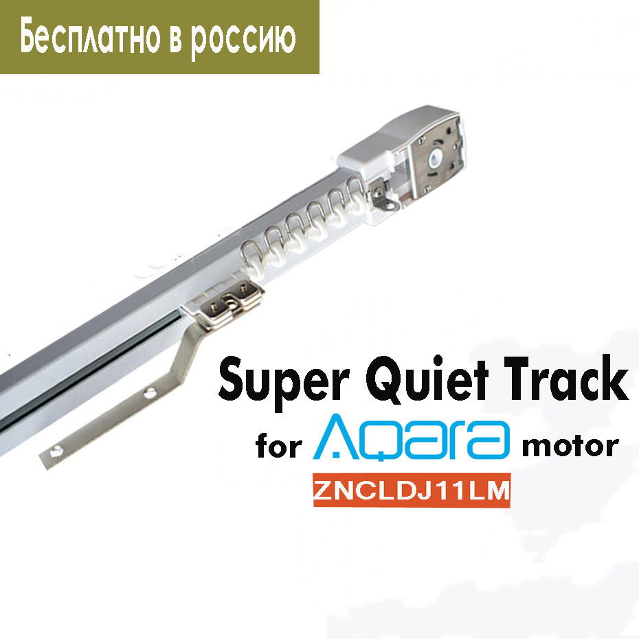 Customize Super Silent Electric Curtain Track For Aqara/Dooya KT82 DT82 Motor,Curtain Rails Automation Control,free Ship Russia
