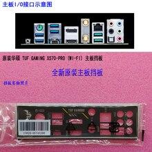 Original io i/o escudo placa traseira backplates blende suporte para asus tuf gaming X570 PRO (wi fi)