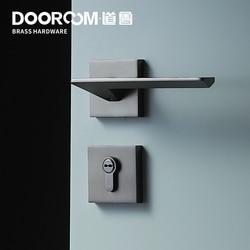 Dooroom conjunto alavanca da porta de bronze mudo luz moderna luxo cinza branco duplo porta madeira quarto banheiro bloqueio split manequim lidar com botão