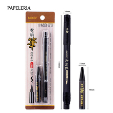 PAPELERIA 1+1pcs Calligraphy Pen Set Refillable Ink Brush Pens Art Drawing Markers Pen For School Office Stationery Supplies