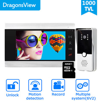 Dragonsview 7 Inch Video Intercom Video Door Phone Doorbell Camera Access Control System Record Unlock Day Touch Button smartyiba 7 home video intercom door phone unlock system rfid access door camera doorbell kits with power supply control option