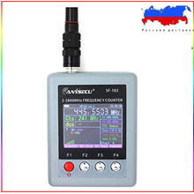 ANYSECU Portable Frequency Counter SF-103 Walkie Talkie Frequency Meter 2Gen 2MHz~2.8GHz SF103 For DMR & Analog Two Way Radio
